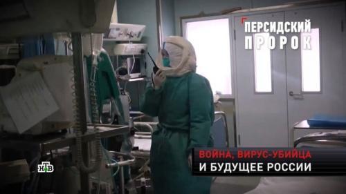 Названы лекарства для лечения коронавирусной инфекции. Минздрав РФ посоветовал использовать для лечения китайского коронавируса препараты, которые применяются для борьбы с ВИЧ и тяжелыми инфекциями.