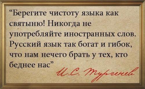 Почему русский язык считается самым богатым языком в мире. Самый богатый язык в мире - это русский язык, так ли это?