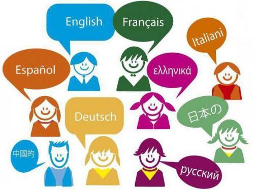Почему русский язык является одним из языков ООН. Официальные языки ООН. Останется ли русский?