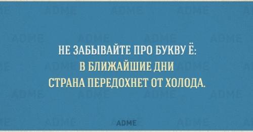 Почему русский язык самый сложный.