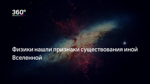 Кротовая нора в космосе. Теория кротовой норы