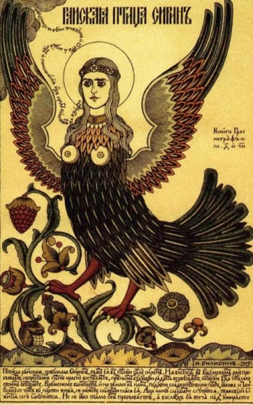 птицы древней греции