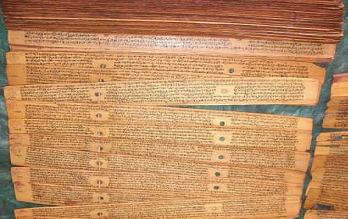 Древние Арии. Образование священных вед
