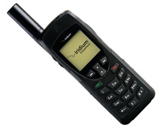 Сотовая и мобильная связь разница. Мобильный телефон