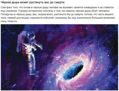 Черные Дыры Реферат По Астрономии
