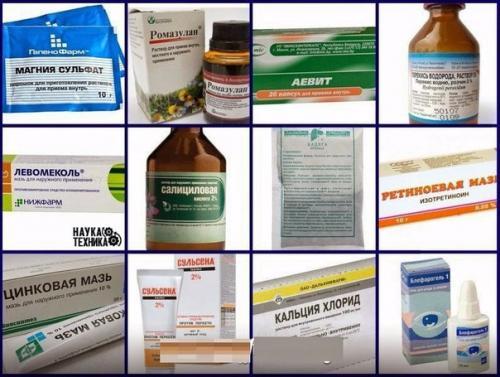 Действующие компоненты: гепарин натрия, бензокаин, бензилникотинат.