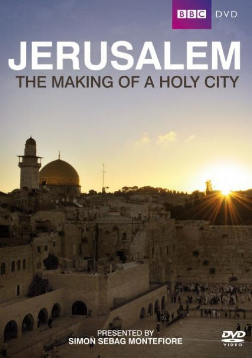 «Иерусалим История Священного Города Смотреть Онлайн» — 1999