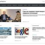 Новость про протесты в Армении в топе яндекса.
