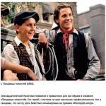 Почему Кристиан бейл - один из самых выдающихся актеров современности?