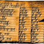 Артефакт из древнего Вавилона содержит более точную тригонометрическую таблицу, чем у современных математиков.