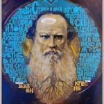 Философия Толстого. Философские идеи в творчестве Л. Н. Толстого.