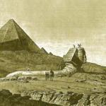 Шифр великой пирамиды.