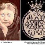 Тайная доктрина - блаватская Елена Петровна.