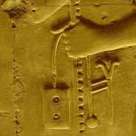 Атрибуты египетских богов.