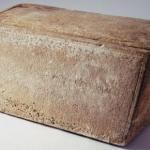 10 древних артефактов, которые вполне могут быть святым граалем.