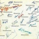 Как определить характер по подписи.