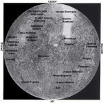 Ученые исчезновение одной из планет в солнечной системе спрогнозировали.