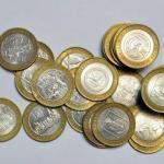 Ценные современные 10 рублевые монеты.