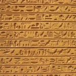 Тайна египетских иероглифов - догадка франсуа шампольона.