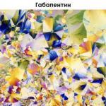 Химические вещества под микроскопом, похожие на абстрактную живопись.