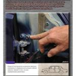 Небольшой сборник очень полезных советов, которые пригодятся при покупке б/у автомобиля.