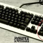 Секреты Numlock клавиатуры.