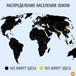 10 карт, которые доказывают, что на нашей планете еще полно свободного места.
