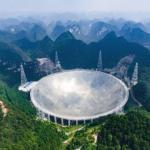 Китай небесный глаз открыл.
