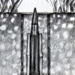 На этой картинке изображено некоторое необычное оружие.