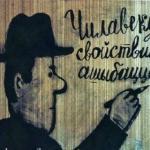 45 несерьёзных правил русского языка, к которым следует отнестись очень серьёзно!