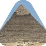 Золотая верхушка пирамиды найдена в Египте.