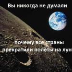 Почему прекратили полеты на луну?