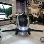 Кквадрокоптер Ehang 184 - беспилотное воздушное такси будущего.