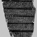Так сколько же лет египетской цивилизации?