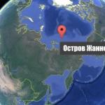 На картах Google обнаружили таинственную черную дыру.