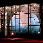 Эрта - самый большой в мире вращающийся глобус земли.