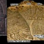 Компьютеры древних богов.